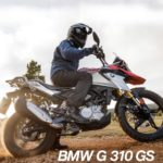 2018 BMW G 310 GS India launch: Price & Technical Details